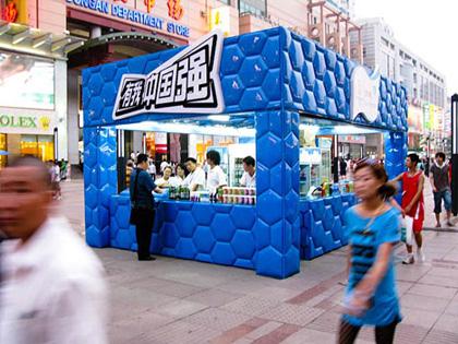 watercube-retail2